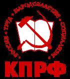 Логотип КРПФ