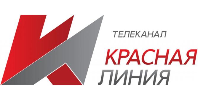 Телеканал «Красная Линия»
